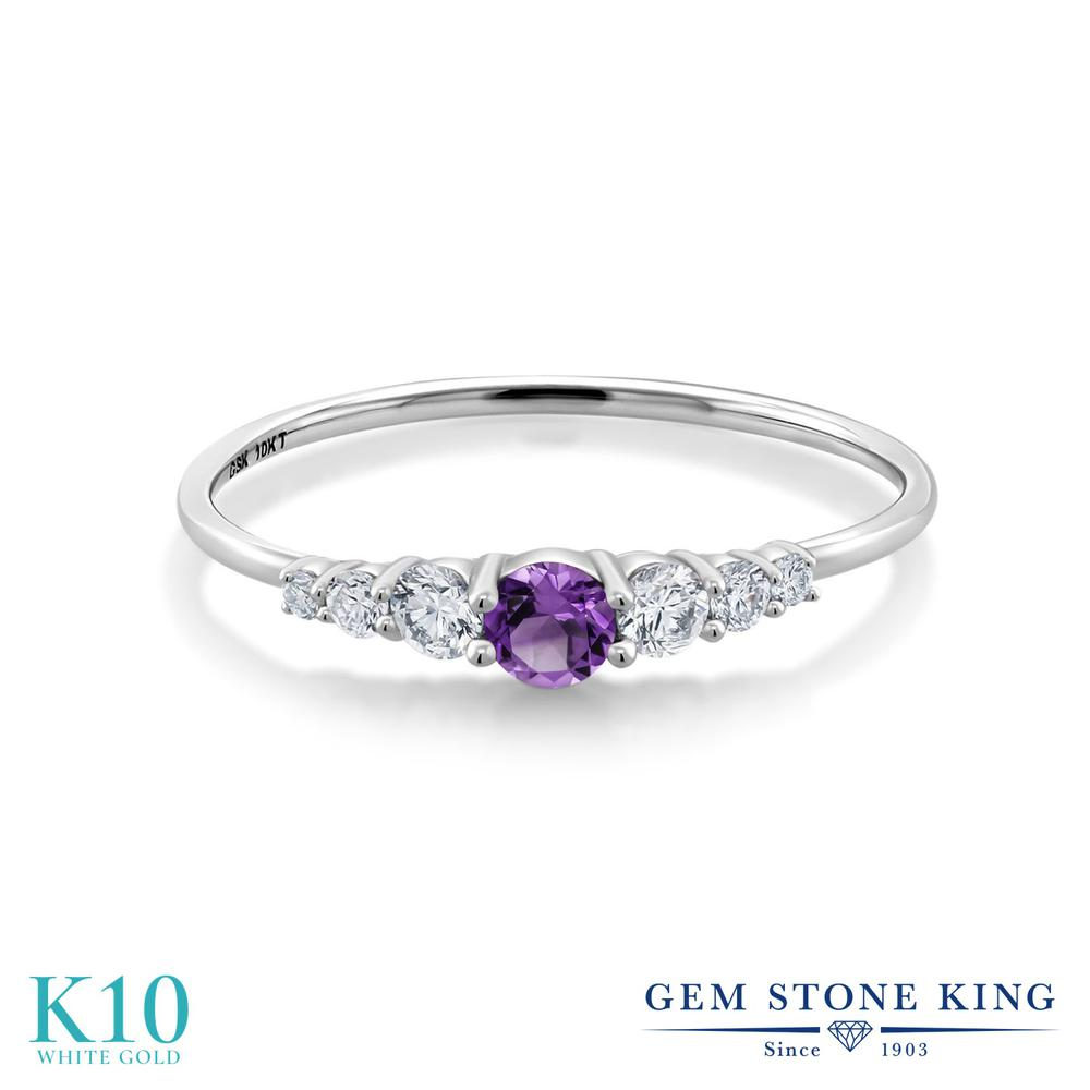 Gem Stone King 0.29カラット 天然 アメジスト 合成ダイヤモンド 10金 ホワイトゴールド(K10) 指輪 リング レディース 小粒 マルチストーン 華奢 細身 天然石 2月 誕生石 金属アレルギー対応 誕生日プレゼント
