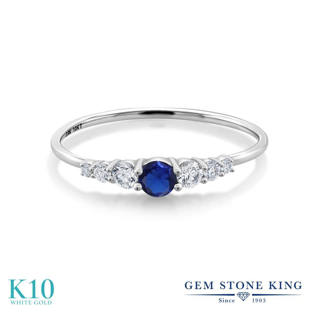 【10%OFF】 Gem Stone King 0.71カラット シミュレイテッド サファイア 合成ダイヤモンド 指輪 リング レディース 10金 ホワイトゴールド K10 マルチストーン クリスマスプレゼント 女性 彼女 妻 誕生日