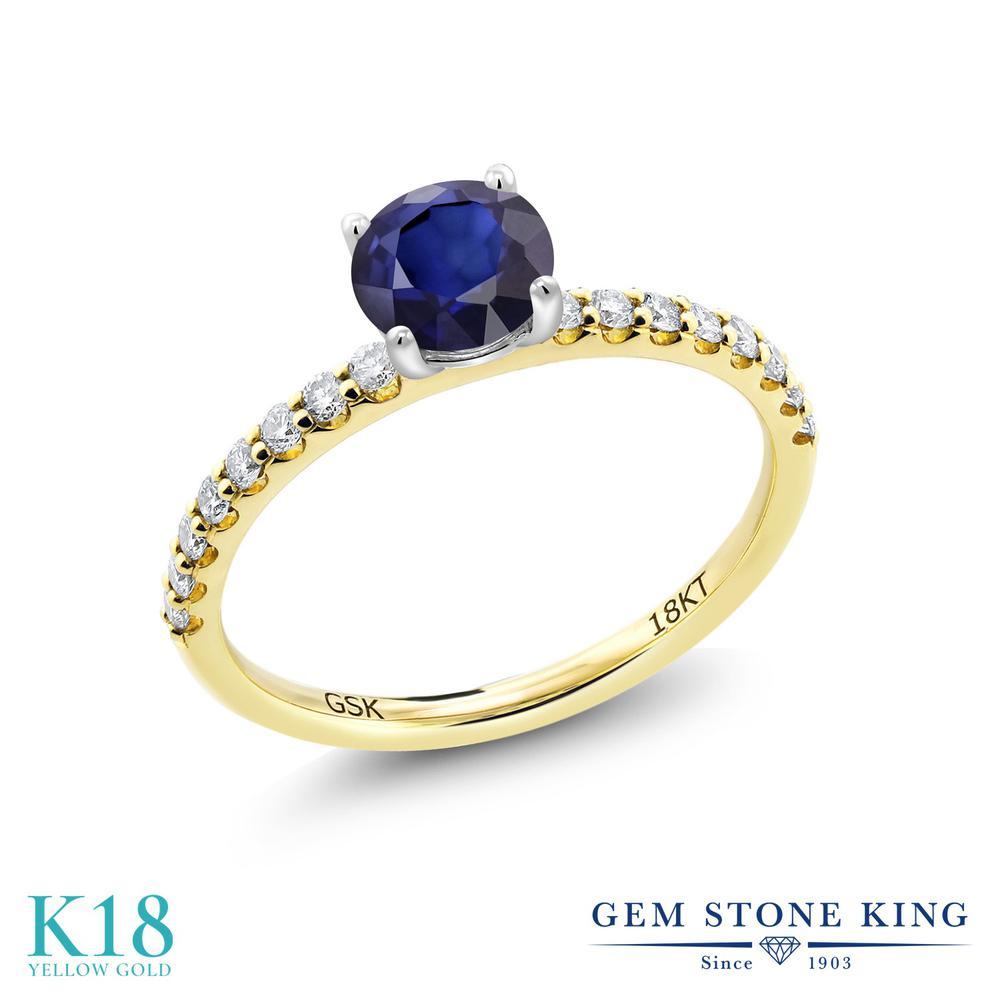 0.8カラット 天然 サファイア 指輪 レディース リング 合成ダイヤモンド 18金 イエローゴールド K18 ブランド おしゃれ 細身 マルチストーン 天然石 9月 誕生石 婚約指輪 エンゲージリング