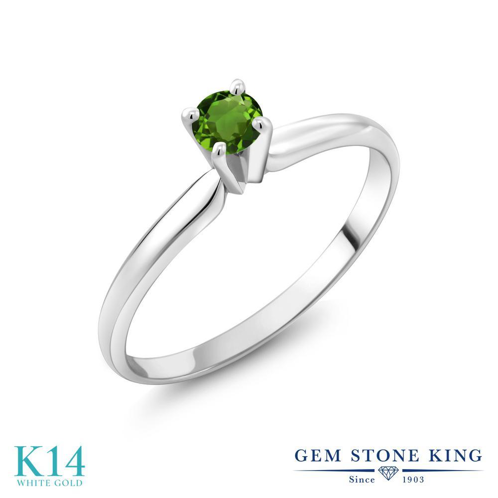 0.25カラット 天然 グリーントルマリン 指輪 レディース リング 14金 ホワイトゴールド K14 ブランド おしゃれ 一粒