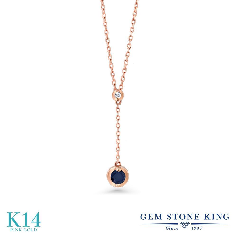Gem Stone King 0.07カラット 天然 サファイア 合成ダイヤモンド 14金 ピンクゴールド(K14) ネックレス レディース 小粒 シンプル 華奢 細身 天然石 9月 誕生石 金属アレルギー対応 誕生日プレゼント