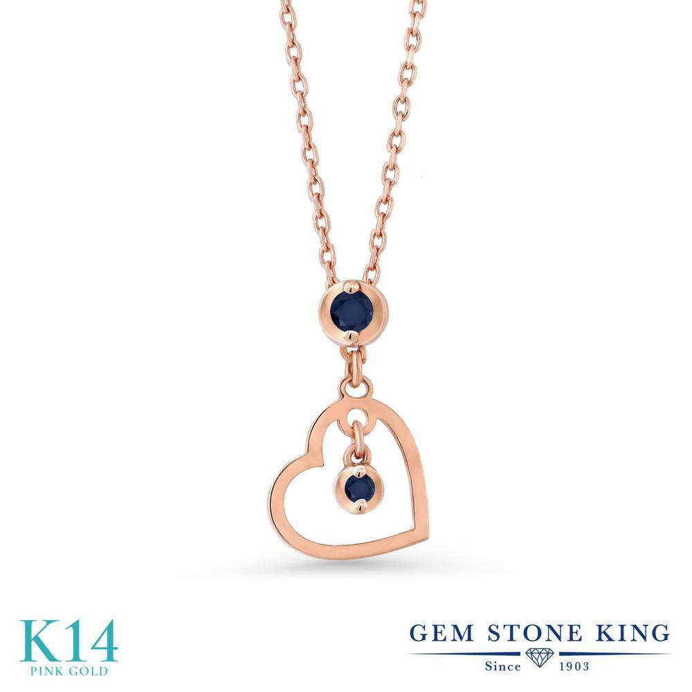 Gem Stone King 0.04カラット 天然 サファイア 14金 ピンクゴールド(K14) ネックレス レディース 小粒 シンプル 天然石 9月 誕生石 金属アレルギー対応 誕生日プレゼント