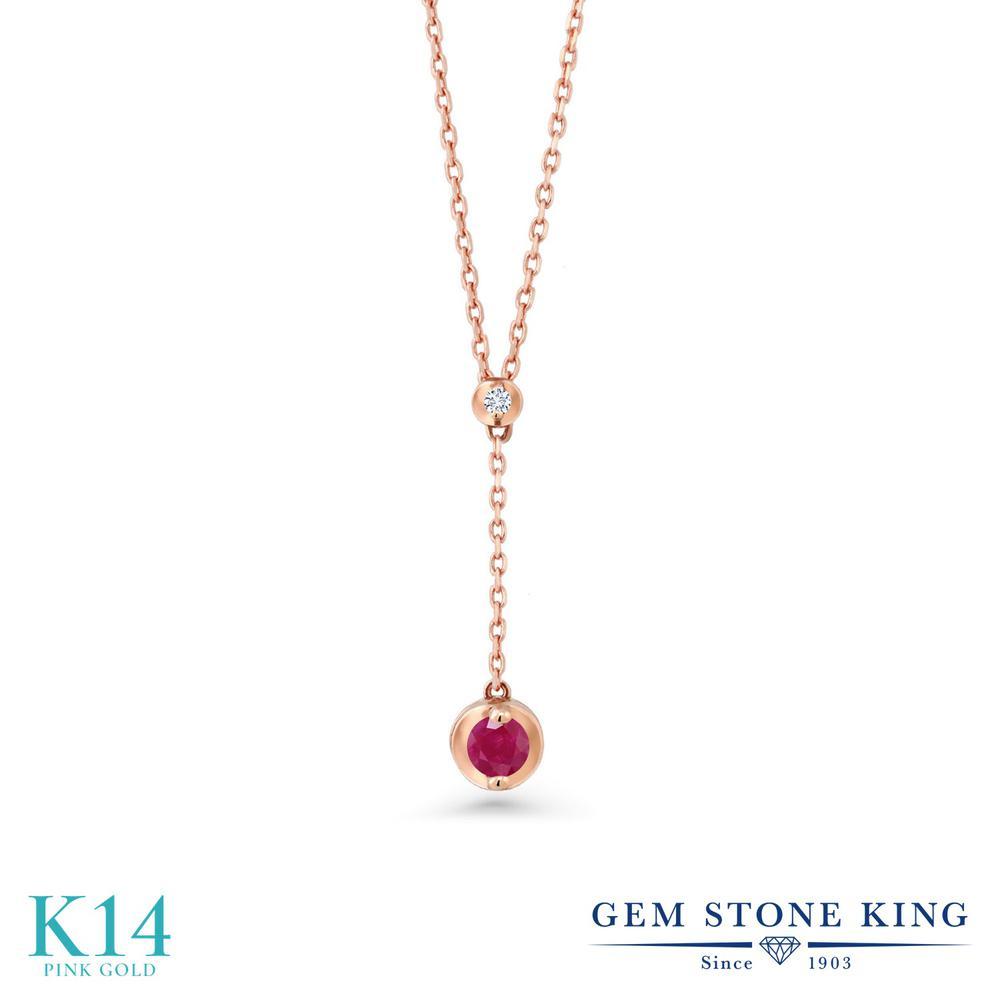 Gem Stone King 0.07カラット 天然 ルビー 合成ダイヤモンド 14金 ピンクゴールド(K14) ネックレス レディース 小粒 シンプル 華奢 細身 天然石 7月 誕生石 金属アレルギー対応 誕生日プレゼント