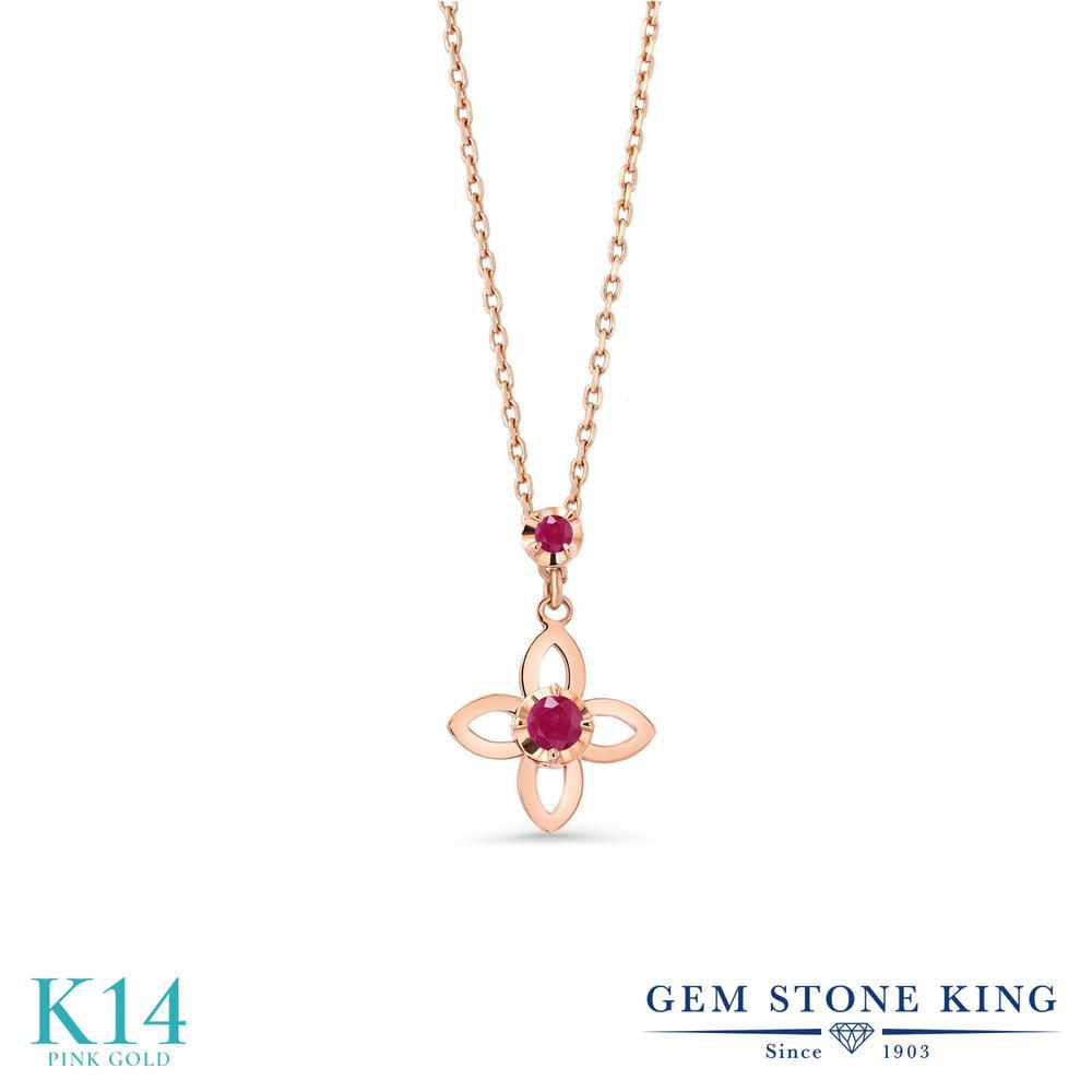 Gem Stone King 0.34カラット 天然 ルビー 14金 ピンクゴールド(K14) ネックレス レディース 小粒 シンプル 天然石 7月 誕生石 金属アレルギー対応 誕生日プレゼント