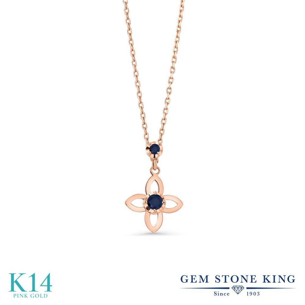 Gem Stone King 0.05カラット 天然 サファイア 14金 ピンクゴールド(K14) ネックレス レディース 小粒 シンプル 天然石 9月 誕生石 金属アレルギー対応 誕生日プレゼント