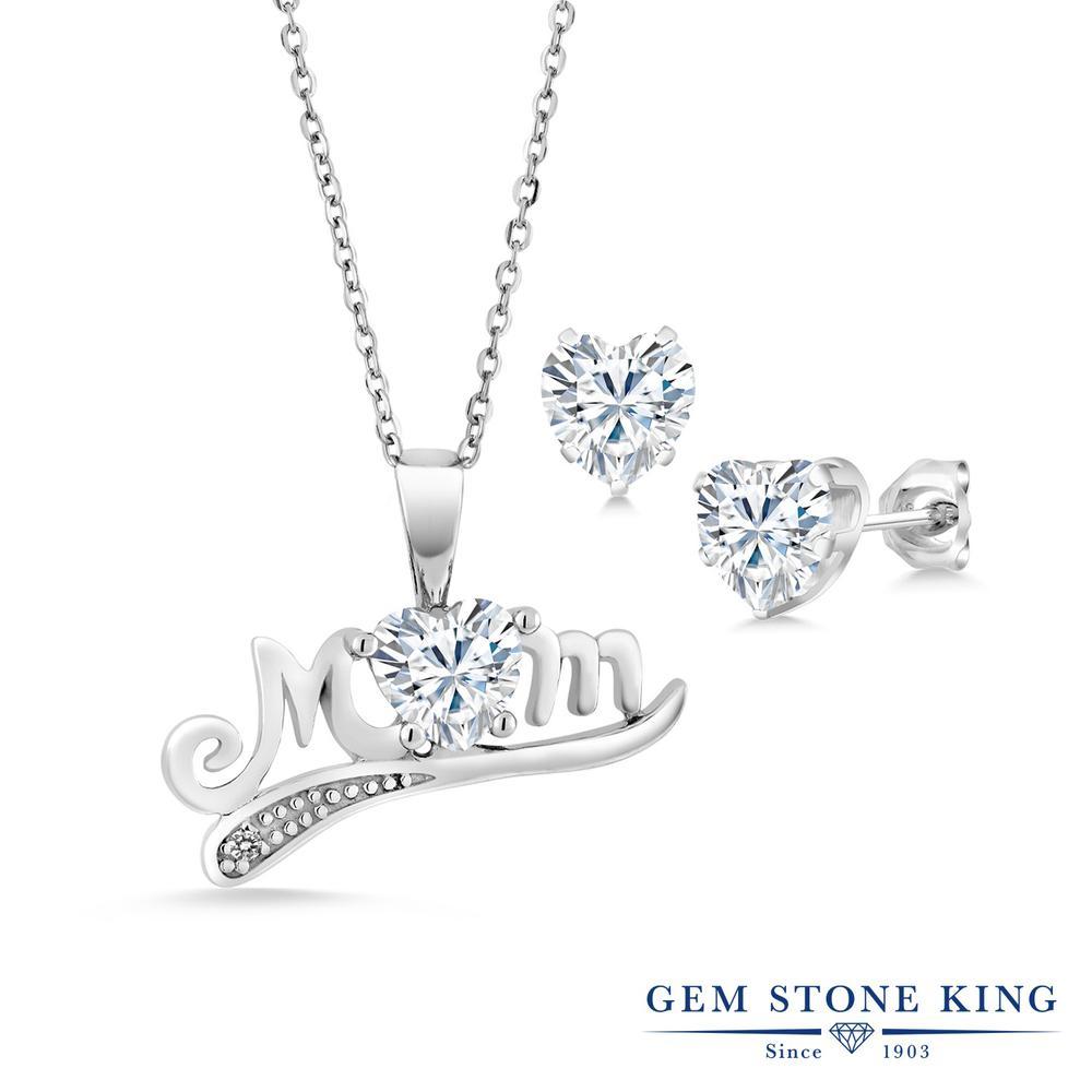 Gem Stone King 1.51カラット Forever Brilliant モアサナイト Charles & Colvard 天然 ダイヤモンド シルバー925 ペンダント&ピアスセット レディース モアッサナイト 小粒 金属アレルギー対応 誕生日プレゼント