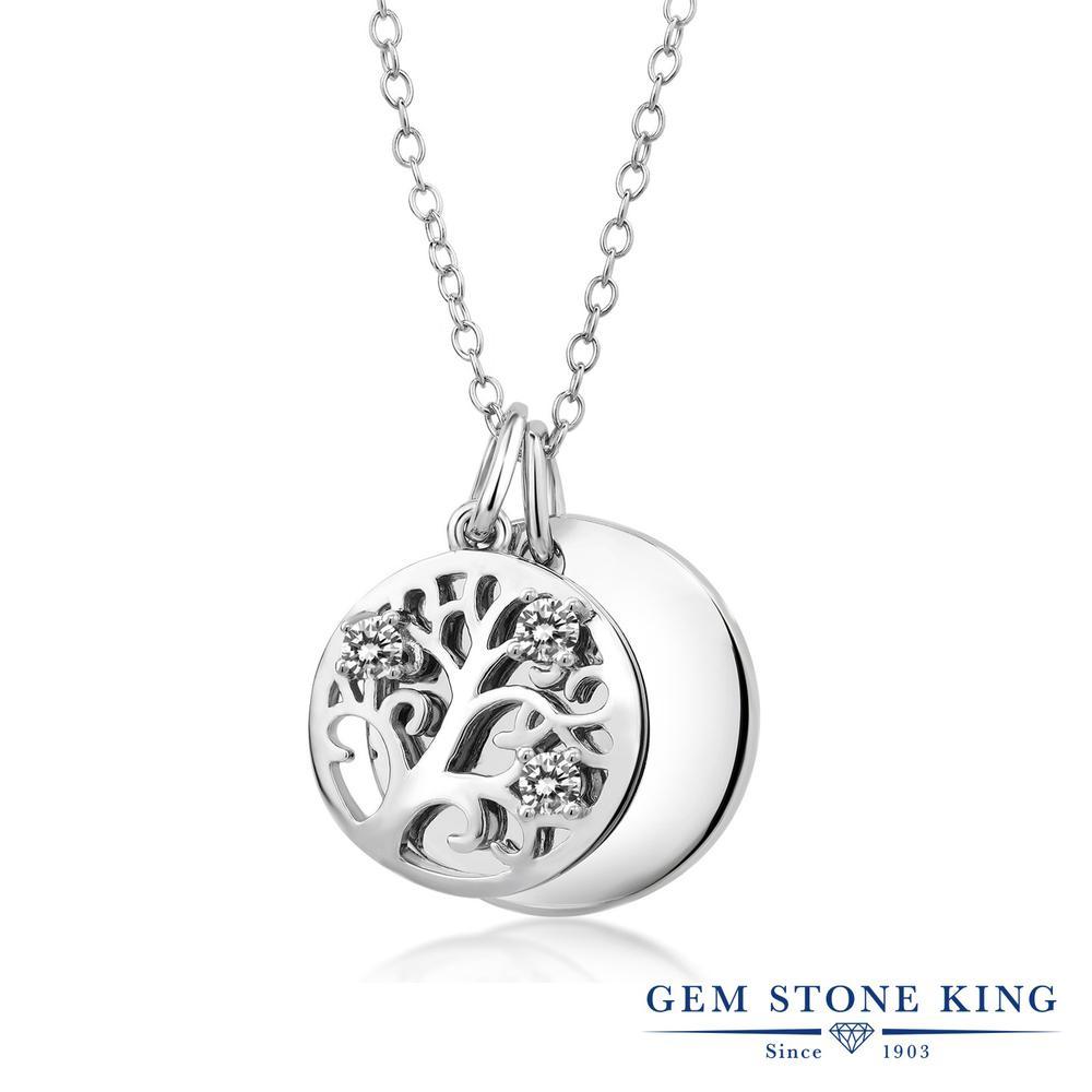 Gem Stone King 0.18カラット 天然 ダイヤモンド シルバー925 ネックレス ペンダント レディース ダイヤ 小粒 シンプル 天然石 4月 誕生石 金属アレルギー対応 誕生日プレゼント