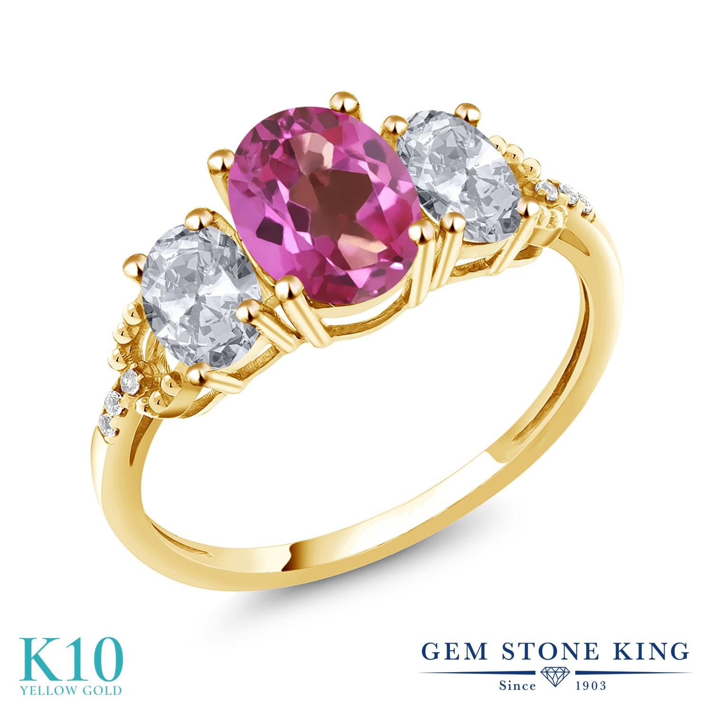 Gem Stone King 2.54カラット 天然 ミスティックトパーズ (ピンク) 天然 トパーズ (無色透明) 天然 ダイヤモンド 10金 イエローゴールド(K10) 指輪 リング レディース 大粒 スリーストーン 天然石 金属アレルギー対応 誕生日プレゼント