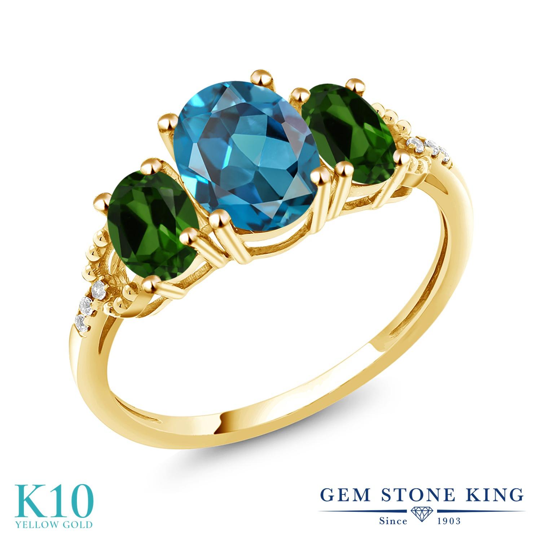 Gem Stone King 2.64カラット 天然 ロンドンブルートパーズ 天然 クロムダイオプサイド 天然 ダイヤモンド 10金 イエローゴールド(K10) 指輪 リング レディース 大粒 スリーストーン 天然石 11月 誕生石 金属アレルギー対応 誕生日プレゼント