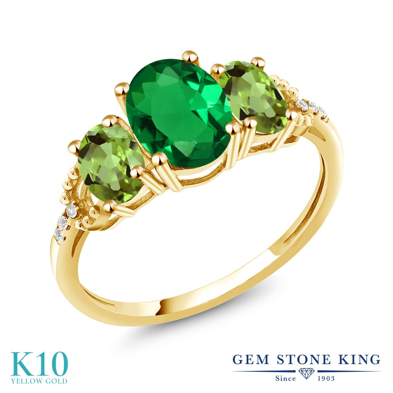 Gem Stone King 1.79カラット ナノエメラルド 天然石 ペリドット 天然 ダイヤモンド 10金 イエローゴールド(K10) 指輪 リング レディース スリーストーン 金属アレルギー対応 誕生日プレゼント