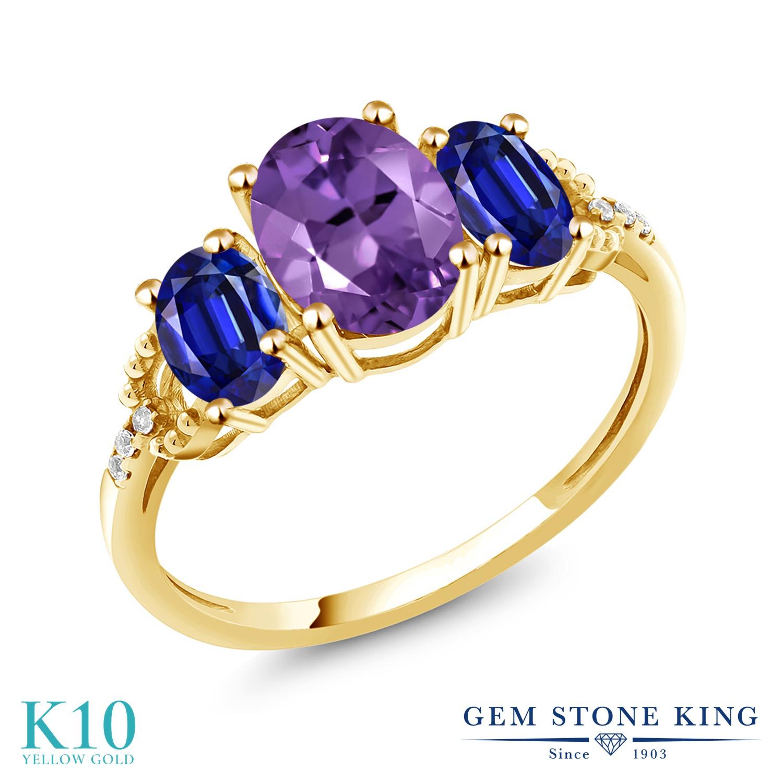 Gem Stone King 2.39カラット 天然 アメジスト 天然 カイヤナイト (ブルー) 天然 ダイヤモンド 10金 イエローゴールド(K10) 指輪 リング レディース アメシスト 大粒 スリーストーン 天然石 2月 誕生石 金属アレルギー対応 誕生日プレゼント