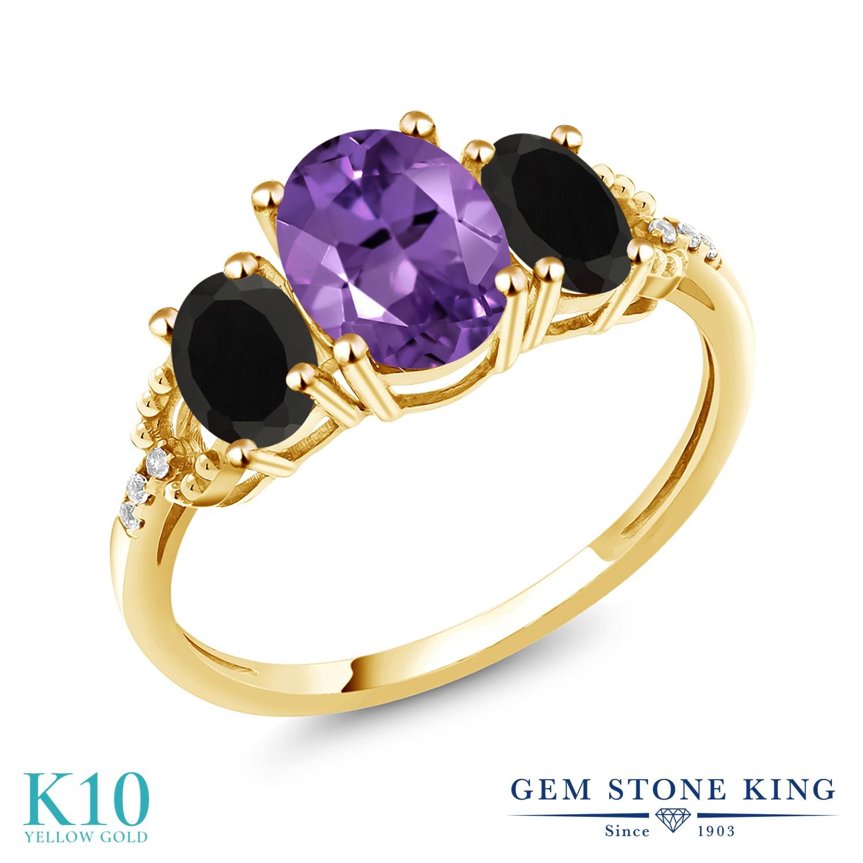 Gem Stone King 1.99カラット 天然 アメジスト 天然 オニキス 天然 ダイヤモンド 10金 イエローゴールド(K10) 指輪 リング レディース アメシスト 大粒 スリーストーン 天然石 2月 誕生石 金属アレルギー対応 誕生日プレゼント