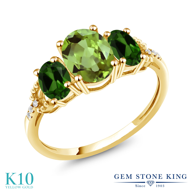 Gem Stone King 2.56カラット 天然石 ペリドット 天然 クロムダイオプサイド 天然 ダイヤモンド 10金 イエローゴールド(K10) 指輪 リング レディース 大粒 スリーストーン 8月 誕生石 金属アレルギー対応 誕生日プレゼント