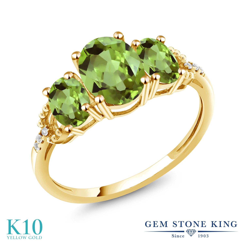 2.46カラット 天然石 ペリドット 天然 ダイヤモンド 10金 イエローゴールド(K10) 指輪 レディース リング 大粒 スリーストーン 8月 誕生石 金属アレルギー対応 誕生日プレゼント