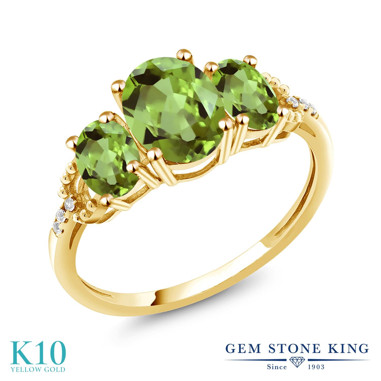 Gem Stone King 2.46カラット 天然石 ペリドット 天然 ダイヤモンド 10金 イエローゴールド(K10) 指輪 リング レディース 大粒 スリーストーン 8月 誕生石 金属アレルギー対応 誕生日プレゼント