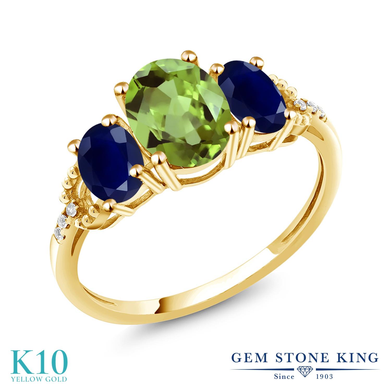 Gem Stone King 2.56カラット 天然石 ペリドット 天然 サファイア 天然 ダイヤモンド 10金 イエローゴールド(K10) 指輪 リング レディース 大粒 スリーストーン 8月 誕生石 金属アレルギー対応 誕生日プレゼント