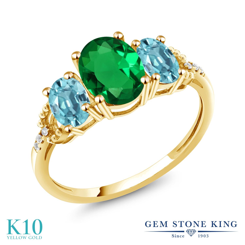 Gem Stone King 2.09カラット ナノエメラルド 天然石 ブルージルコン 天然 ダイヤモンド 10金 イエローゴールド(K10) 指輪 リング レディース スリーストーン 金属アレルギー対応 誕生日プレゼント