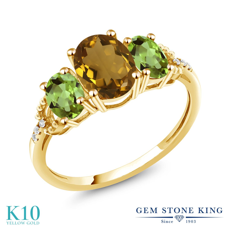 2.04カラット 天然石 ウィスキークォーツ 天然石 ペリドット 天然 ダイヤモンド 10金 イエローゴールド(K10) 指輪 レディース リング 大粒 スリーストーン 金属アレルギー対応 誕生日プレゼント