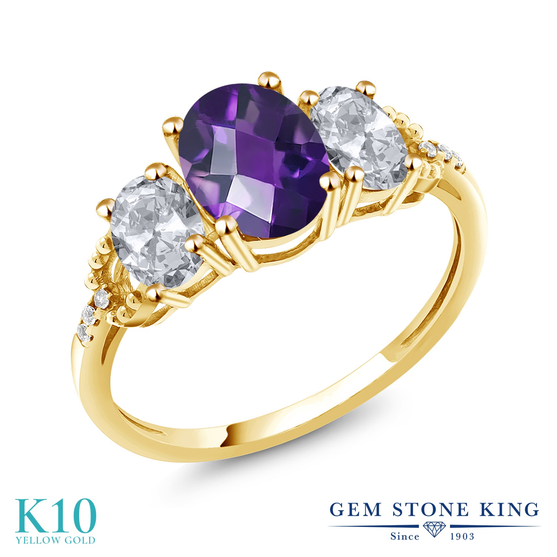Gem Stone King 2.44カラット 天然 アメジスト 天然 トパーズ (無色透明) 天然 ダイヤモンド 10金 イエローゴールド(K10) 指輪 リング レディース アメシスト 大粒 スリーストーン 天然石 2月 誕生石 金属アレルギー対応 誕生日プレゼント