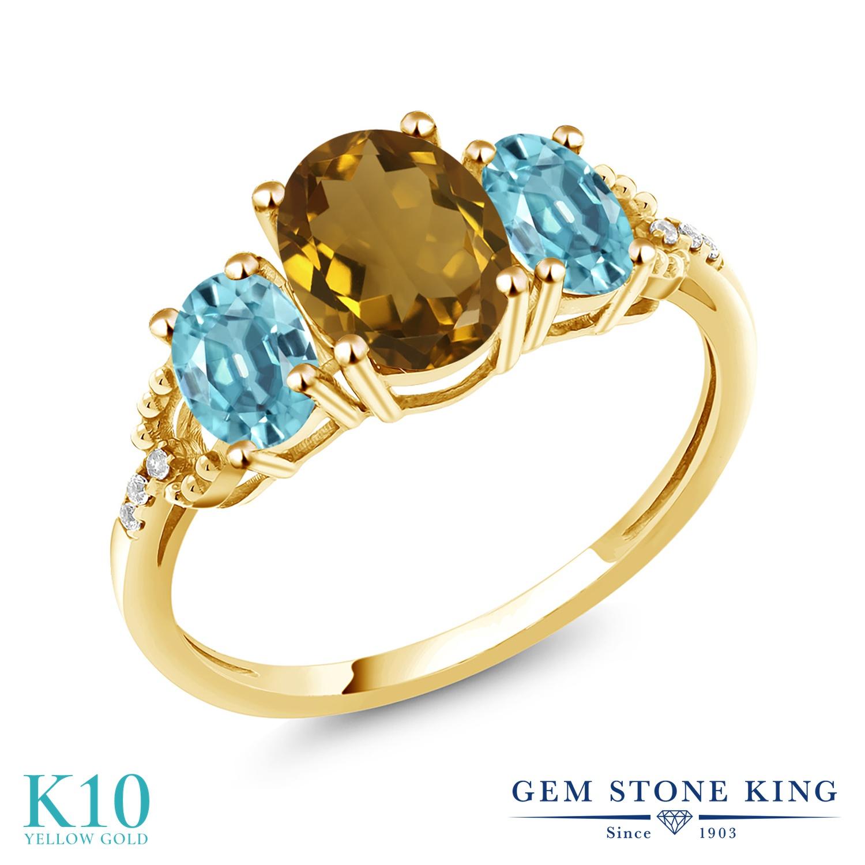 Gem Stone King 2.34カラット 天然石 ウィスキークォーツ 天然石 ブルージルコン 天然 ダイヤモンド 10金 イエローゴールド(K10) 指輪 リング レディース 大粒 スリーストーン 金属アレルギー対応 誕生日プレゼント