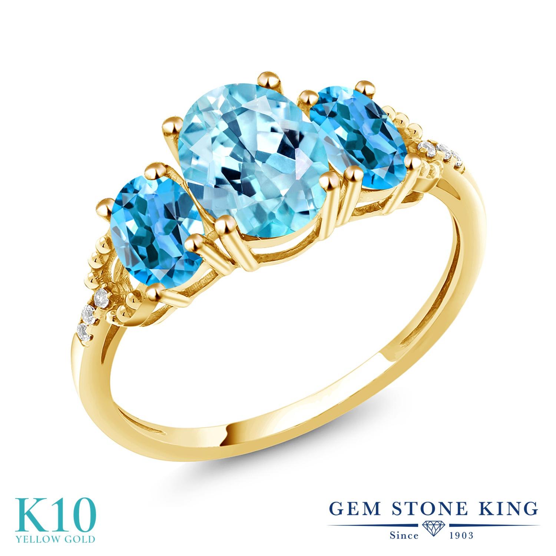 Gem Stone King 2.34カラット 天然 アパタイト 天然 スイスブルートパーズ 天然 ダイヤモンド 10金 イエローゴールド(K10) 指輪 リング レディース 大粒 スリーストーン 天然石 金属アレルギー対応 誕生日プレゼント