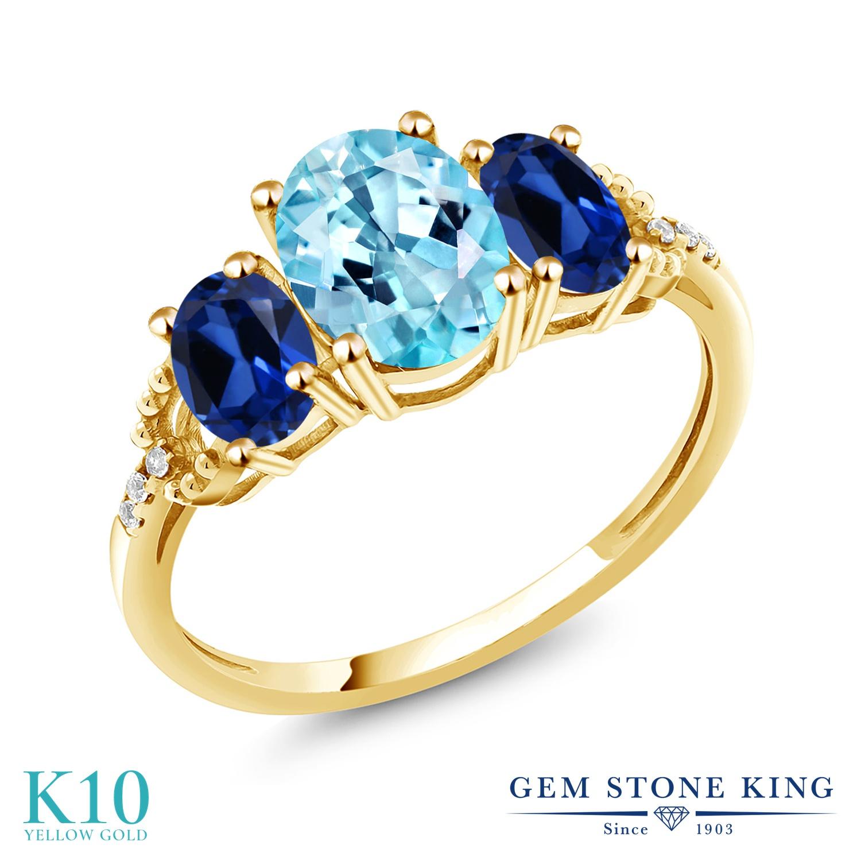 Gem Stone King 2.44カラット 天然 アパタイト シミュレイテッド サファイア 天然 ダイヤモンド 10金 イエローゴールド(K10) 指輪 リング レディース 大粒 スリーストーン 天然石 金属アレルギー対応 誕生日プレゼント
