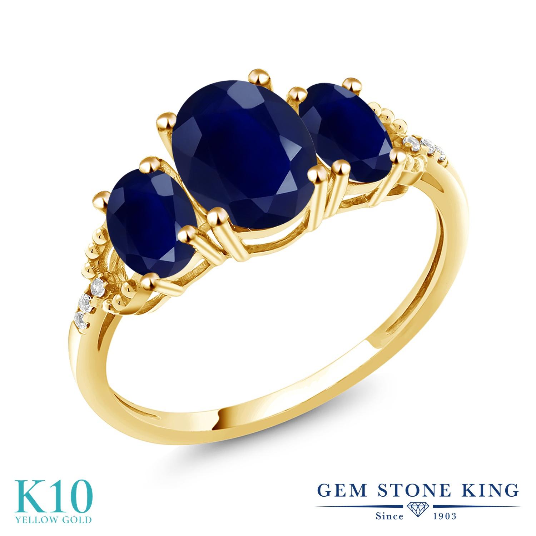 Gem Stone King 2.94カラット 天然 サファイア 天然 ダイヤモンド 10金 イエローゴールド(K10) 指輪 リング レディース 大粒 スリーストーン 天然石 9月 誕生石 金属アレルギー対応 誕生日プレゼント