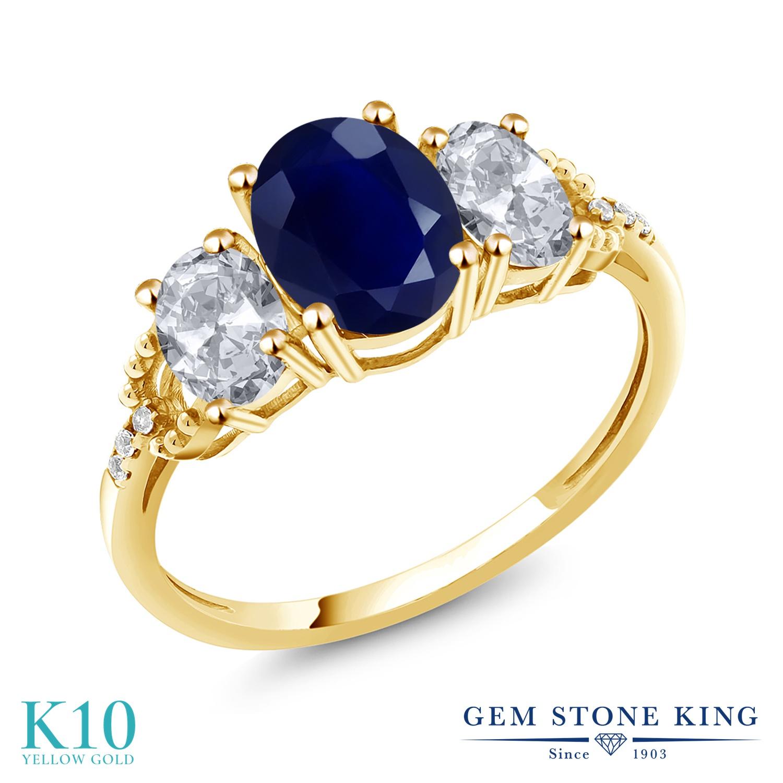 Gem Stone King 3.04カラット 天然 サファイア 天然 トパーズ (無色透明) 天然 ダイヤモンド 10金 イエローゴールド(K10) 指輪 リング レディース 大粒 スリーストーン 天然石 9月 誕生石 金属アレルギー対応 誕生日プレゼント