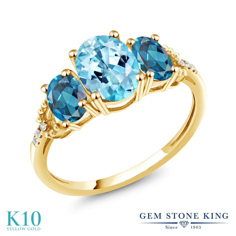 Gem Stone King 2.44カラット 天然 アパタイト 天然 ロンドンブルートパーズ 天然 ダイヤモンド 10金 イエローゴールド(K10) 指輪 リング レディース 大粒 スリーストーン 天然石 金属アレルギー対応 誕生日プレゼント