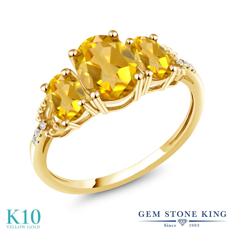 Gem Stone King 2.24カラット 天然 シトリン 天然 ダイヤモンド 10金 イエローゴールド(K10) 指輪 リング レディース 大粒 スリーストーン 天然石 11月 誕生石 金属アレルギー対応 誕生日プレゼント