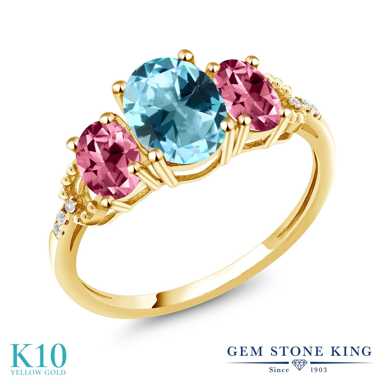 Gem Stone King 2.36カラット 天然石 アイスブルートパーズ (スワロフスキー 天然石シリーズ) 天然石 ピンクトパーズ (スワロフスキー 天然石シリーズ) 天然 ダイヤモンド 10金 イエローゴールド(K10) 指輪 リング レディース 大粒 スリーストーン 金属アレルギー対応