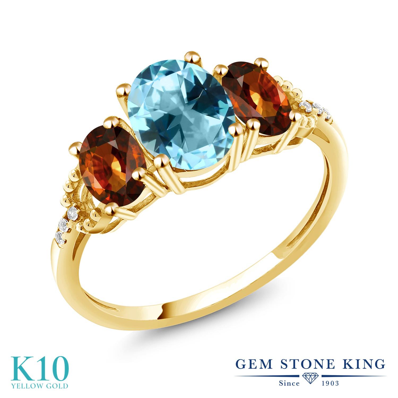 Gem Stone King 3.01カラット 天然石 アイスブルートパーズ (スワロフスキー 天然石シリーズ) 天然石 ジルコン (ブラウン) 天然 ダイヤモンド 10金 イエローゴールド(K10) 指輪 リング レディース 大粒 スリーストーン 金属アレルギー対応 誕生日プレゼント