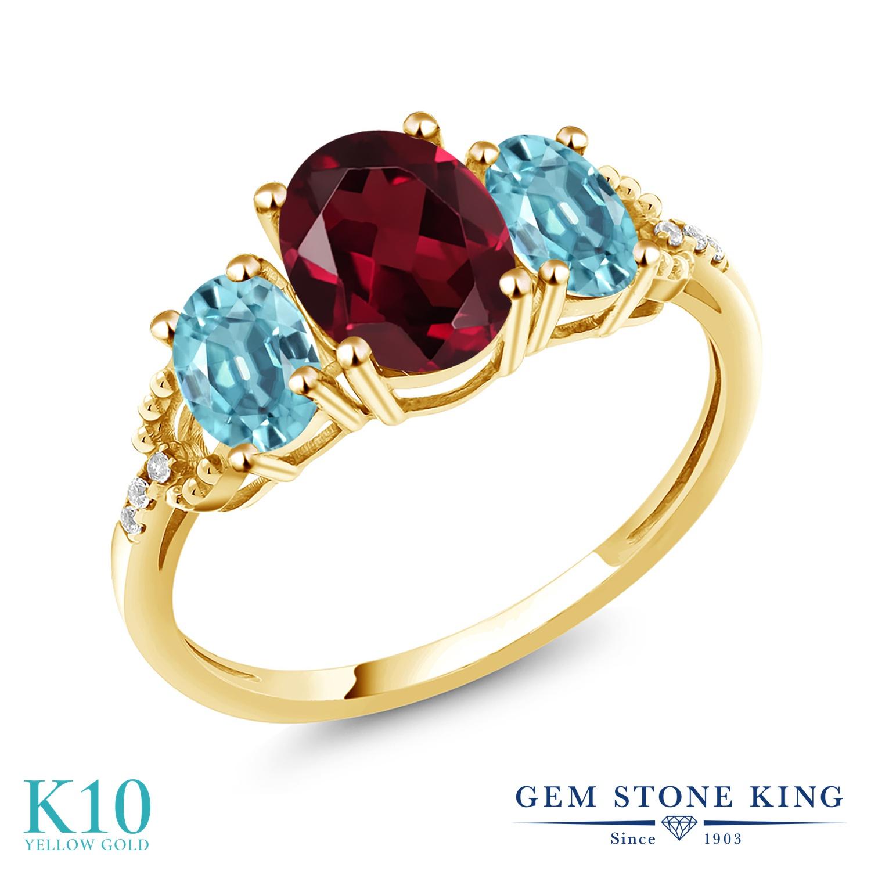 Gem Stone King 2.69カラット 天然 ロードライトガーネット 天然石 ブルージルコン 天然 ダイヤモンド 10金 イエローゴールド(K10) 指輪 リング レディース 大粒 スリーストーン 金属アレルギー対応 誕生日プレゼント