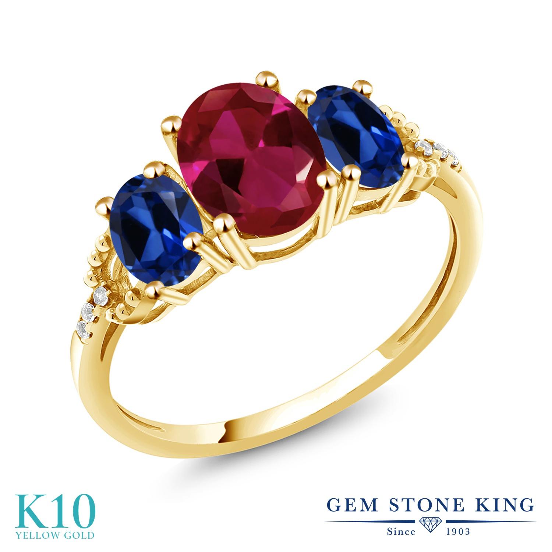 Gem Stone King 2.74カラット 合成ルビー シミュレイテッド サファイア 天然 ダイヤモンド 10金 イエローゴールド(K10) 指輪 リング レディース 大粒 スリーストーン 金属アレルギー対応 誕生日プレゼント