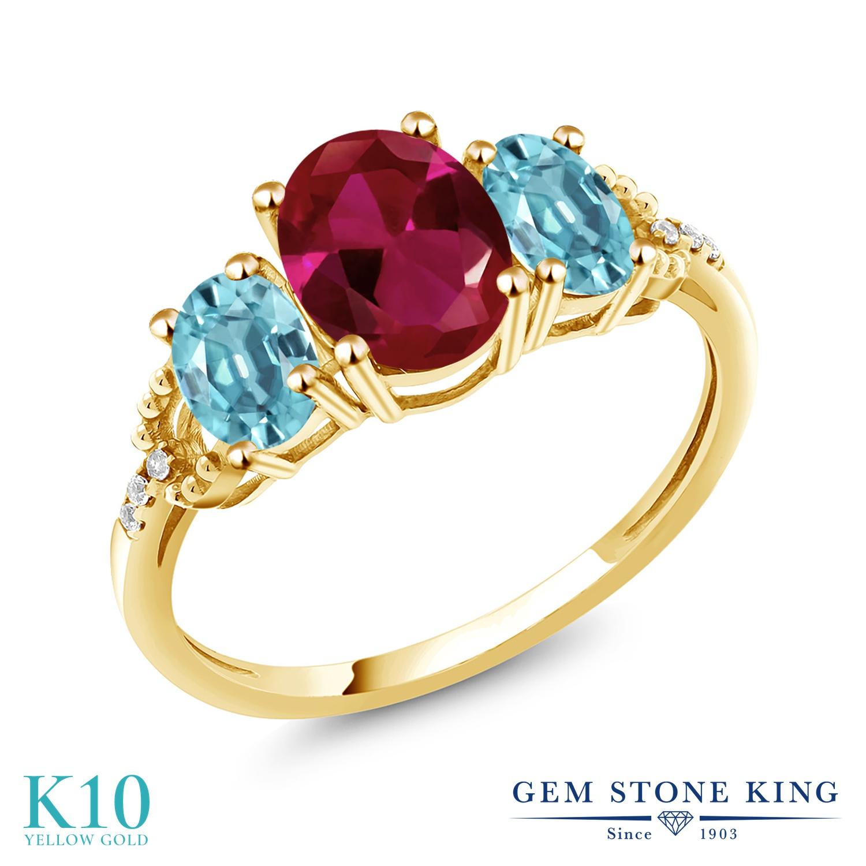 Gem Stone King 2.84カラット 合成ルビー 天然石 ブルージルコン 天然 ダイヤモンド 10金 イエローゴールド(K10) 指輪 リング レディース 大粒 スリーストーン 金属アレルギー対応 誕生日プレゼント
