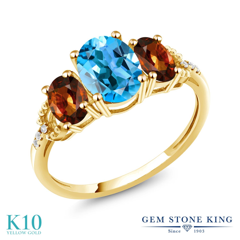 Gem Stone King 3.19カラット 天然 スイスブルートパーズ 天然石 ジルコン (ブラウン) 天然 ダイヤモンド 10金 イエローゴールド(K10) 指輪 リング レディース 大粒 スリーストーン 11月 誕生石 金属アレルギー対応 誕生日プレゼント