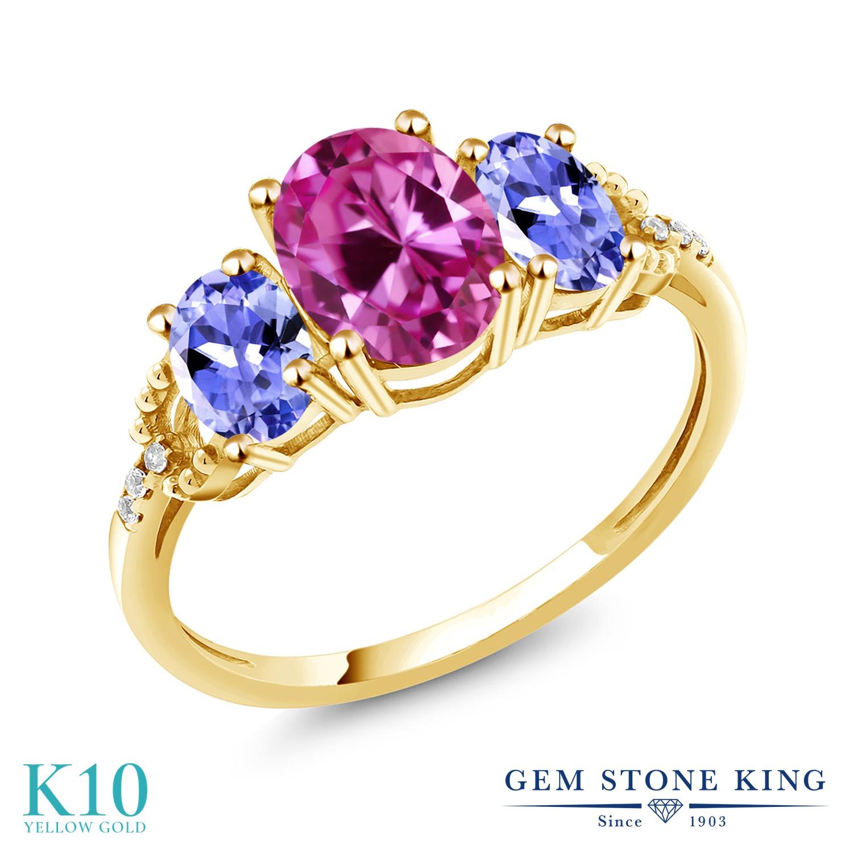 Gem Stone King 2.59カラット 合成ピンクサファイア 天然石 タンザナイト 天然 ダイヤモンド 10金 イエローゴールド(K10) 指輪 リング レディース 大粒 スリーストーン 金属アレルギー対応 誕生日プレゼント