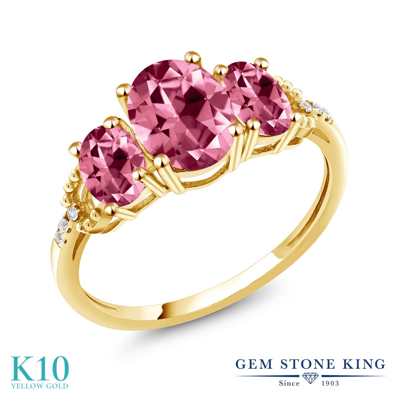 Gem Stone King 2.36カラット 天然石 ピンクトパーズ (スワロフスキー 天然石シリーズ) 天然 ダイヤモンド 10金 イエローゴールド(K10) 指輪 リング レディース 大粒 スリーストーン 金属アレルギー対応 誕生日プレゼント