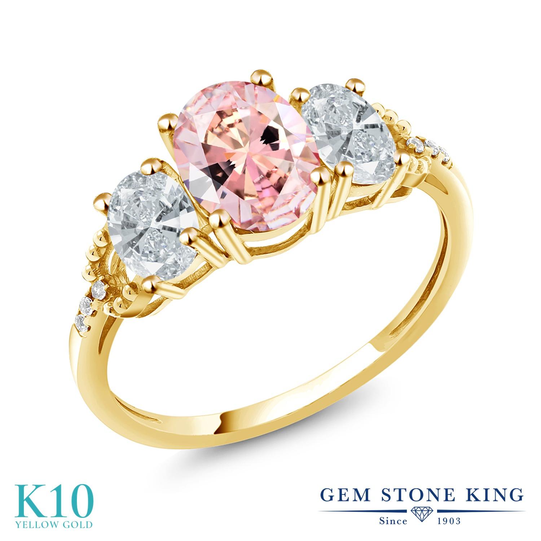 Gem Stone King 2.11カラット スワロフスキージルコニア (モルガナイトピーチ) 天然 ダイヤモンド 10金 イエローゴールド(K10) 指輪 リング レディース CZ 大粒 スリーストーン 金属アレルギー対応 誕生日プレゼント