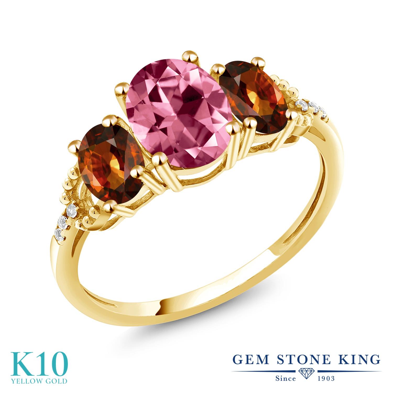 Gem Stone King 3.01カラット 天然石 ピンクトパーズ (スワロフスキー 天然石シリーズ) 天然石 ジルコン (ブラウン) 天然 ダイヤモンド 10金 イエローゴールド(K10) 指輪 リング レディース 大粒 スリーストーン 金属アレルギー対応 誕生日プレゼント
