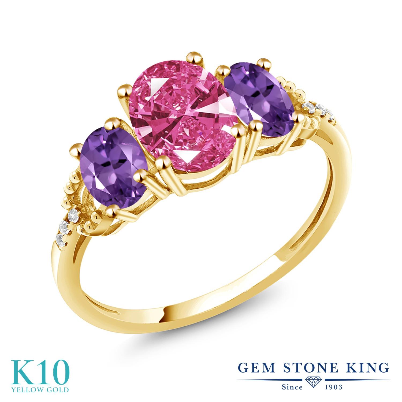 Gem Stone King 2.15カラット スワロフスキージルコニア (ピンク) 天然 アメジスト 天然 ダイヤモンド 10金 イエローゴールド(K10) 指輪 リング レディース CZ 大粒 スリーストーン 金属アレルギー対応 誕生日プレゼント