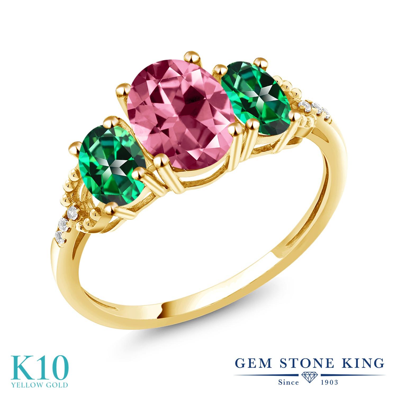 Gem Stone King 2.36カラット 天然石 ピンクトパーズ (スワロフスキー 天然石シリーズ) 天然石 トパーズ レインフォレスト (スワロフスキー 天然石シリーズ) 天然 ダイヤモンド 10金 イエローゴールド(K10) 指輪 リング レディース 大粒 スリーストーン 金属アレルギー対応