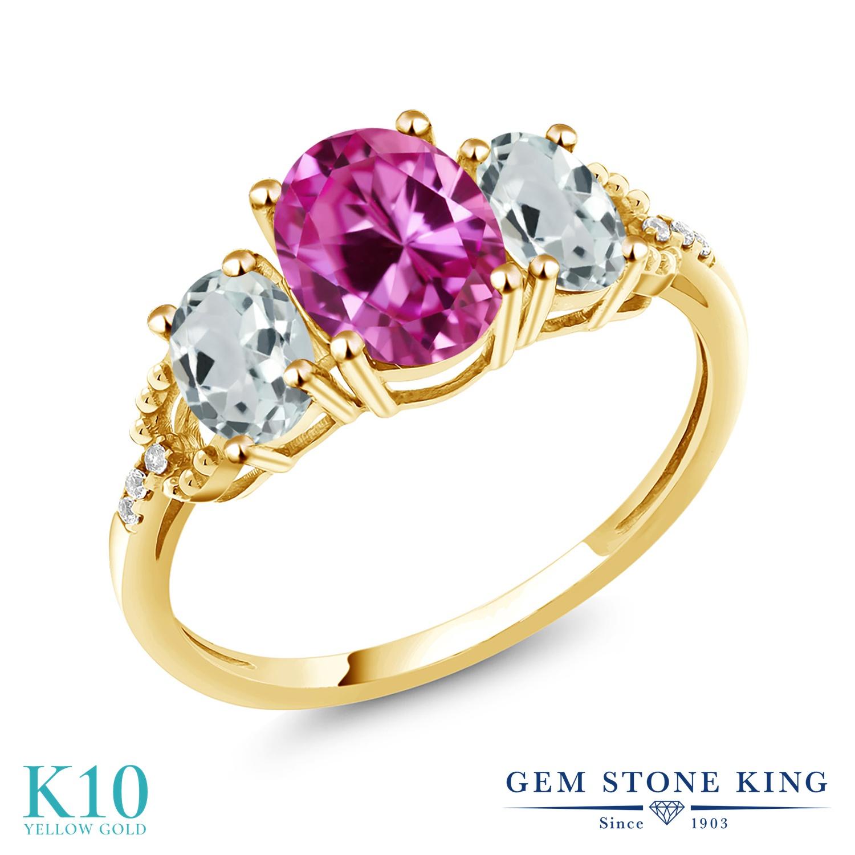 Gem Stone King 2.69カラット 合成ピンクサファイア 天然 アクアマリン 天然 ダイヤモンド 10金 イエローゴールド(K10) 指輪 リング レディース 大粒 スリーストーン 金属アレルギー対応 誕生日プレゼント