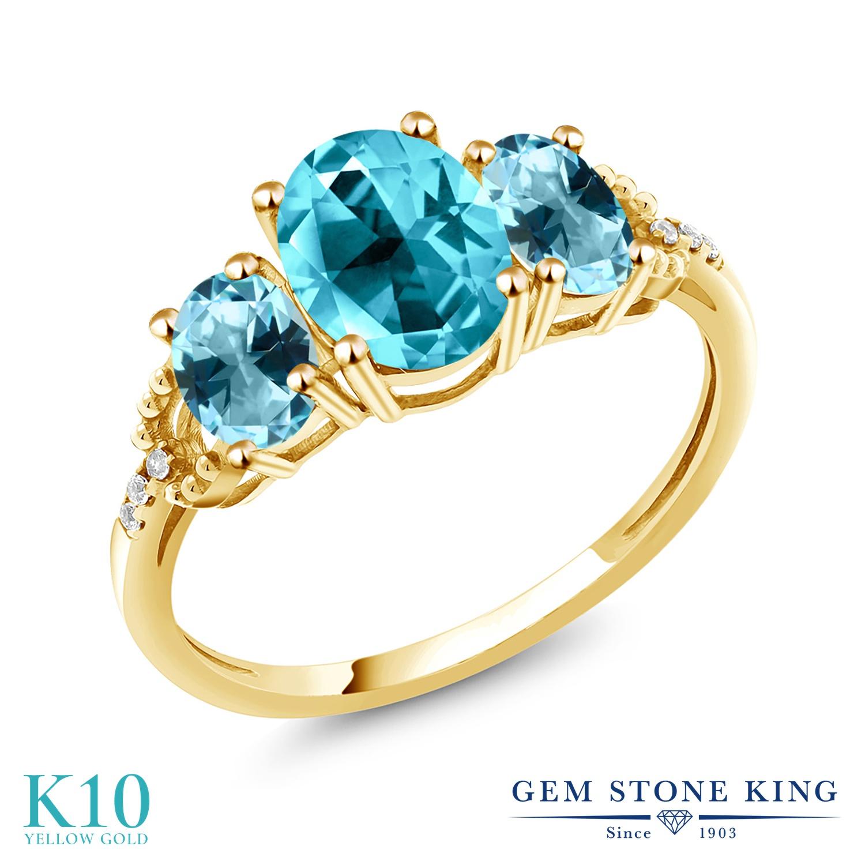 Gem Stone King 2.36カラット 天然石 パライバトパーズ (スワロフスキー 天然石シリーズ) 天然石 アイスブルートパーズ (スワロフスキー 天然石シリーズ) 天然 ダイヤモンド 10金 イエローゴールド(K10) 指輪 リング レディース 大粒 スリーストーン 金属アレルギー対応