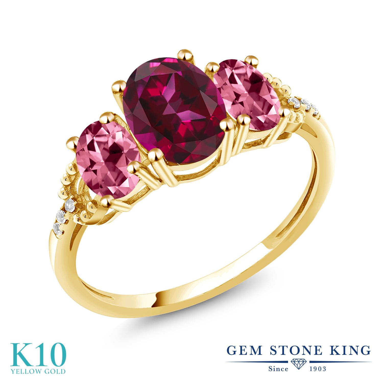 Gem Stone King 2.36カラット 天然石 レッドトパーズ (スワロフスキー 天然石シリーズ) 天然石 ピンクトパーズ (スワロフスキー 天然石シリーズ) 天然 ダイヤモンド 10金 イエローゴールド(K10) 指輪 リング レディース 大粒 スリーストーン 金属アレルギー対応