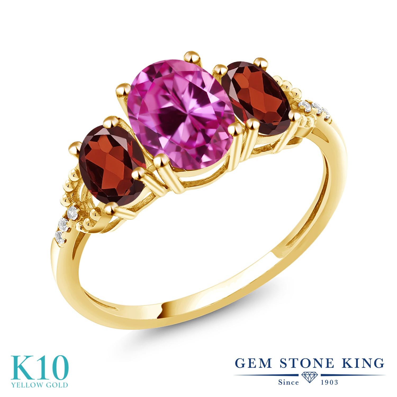 Gem Stone King 2.83カラット 合成ピンクサファイア 天然 ガーネット 天然 ダイヤモンド 10金 イエローゴールド(K10) 指輪 リング レディース 大粒 スリーストーン 金属アレルギー対応 誕生日プレゼント