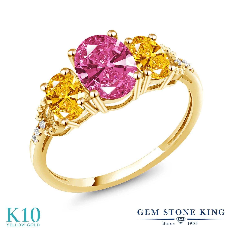 2.11カラット スワロフスキージルコニア (ピンク) 天然 ダイヤモンド 10金 イエローゴールド(K10) 指輪 レディース リング CZ 大粒 スリーストーン 金属アレルギー対応 誕生日プレゼント