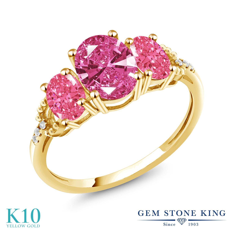 Gem Stone King 2.11カラット スワロフスキージルコニア (ピンク) 天然 ダイヤモンド 10金 イエローゴールド(K10) 指輪 リング レディース CZ 大粒 スリーストーン 金属アレルギー対応 誕生日プレゼント