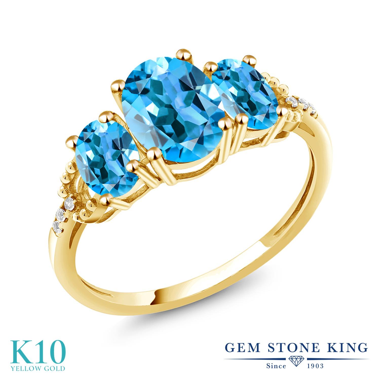 Gem Stone King 2.64カラット 天然 スイスブルートパーズ 天然 ダイヤモンド 10金 イエローゴールド(K10) 指輪 リング レディース 大粒 スリーストーン 天然石 11月 誕生石 金属アレルギー対応 誕生日プレゼント