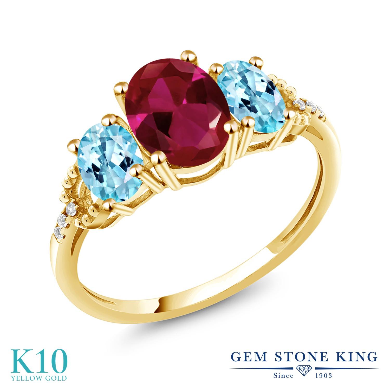 Gem Stone King 2.59カラット 合成ルビー 天然 アパタイト 天然 ダイヤモンド 10金 イエローゴールド(K10) 指輪 リング レディース 大粒 スリーストーン 金属アレルギー対応 誕生日プレゼント